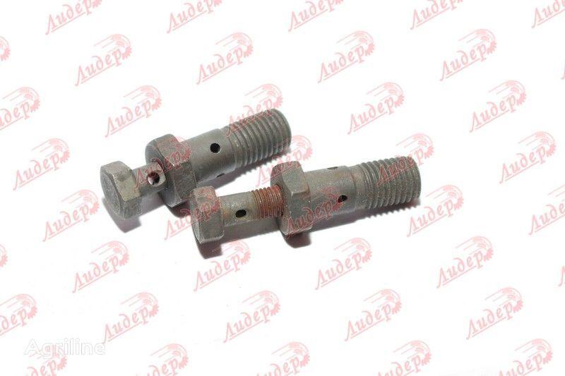 Shtucer toplivnoy trubki / Fuel pipe connection Shtucer toplivnoy trubki (J911446) drugi rezervni dio sistema za gorivo za CASE IH kombajna za žito